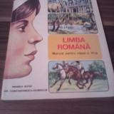 LIMBA ROMANA MANUAL CLASA VI MIHAELA BUTOI EDITURA DIDACTICA 1997 MANUAL NOU!!!! - Manual scolar, Clasa 6