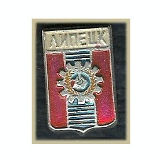 Insigna - stema orasului Lipețk RUS