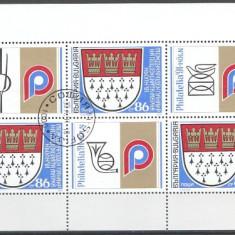Bulgaria 1991 - expo filatelic Koln, bloc stampilat
