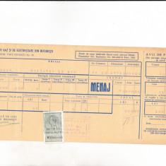 Bnk fil 1 leu Fondul aviatiei pe chitanta 1940