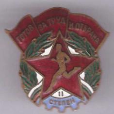 Insigna Bulgaria - Atletism, loc 2, veche