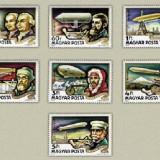 Ungaria 1977 - dirijabile, serie neuzata