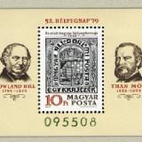 Ungaria 1979- ziua marcii postale, colita neuzata