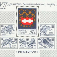 URSS 1976 - JO Innsbruck, colita neuzata - Carte Epoca de aur