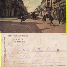 Ramnicu Sarat - Strada.Magazine