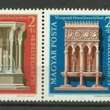 Ungaria 1975 - ziua marcii postale 48, serie neuzata