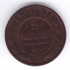 Rusia 1905 - 2 kopek