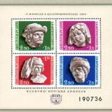 Ungaria 1976 - ziua marcii postale, bloc neuzata
