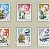 Ungaria 1987- Antarctica, serie neuzata