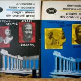 Pagini alese din oratorii greci {2 volume} - Filosofie