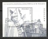 Polonia.2002 Vizita Papei Ioan Paul II-Bl.  SP.762