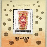 Ungaria 1980- Ziua marcii postale-pahar, colita neuzata