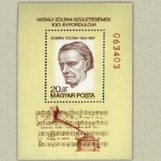Ungaria 1982 - Kodaly Zoltan, colita neuzata