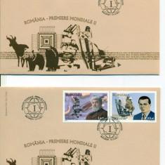 Romania - FDC Nr Lista 1923 - 15.12.2011 - Premiere Romanesti, Europa, Oameni