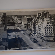 Carte postala - Poza - Bucuresti - Bratianu - Carte Postala Banat dupa 1918, Circulata, Printata