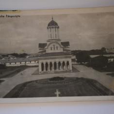 Carte postala - Poza - Mitropolia Targoviste - Carte Postala Banat dupa 1918, Circulata, Printata