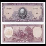 Chile 1964 - 1 escudo UNC - Timbre straine