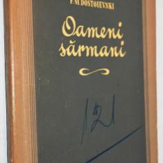 F. M. Dostoievski - Oameni sarmani - 1955 - Roman
