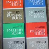 My Russian Book Vol1-4 Curs De Limba Rusa - V.d. Arakin, I.d. Samoylova, 399520 - Carte in alte limbi straine