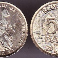 Moneda comemorativa 50 bani 2017 UNC din fisic 10 ani de la aderarea UE - Moneda Romania