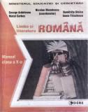 LIMBA SI LITERATURA ROMANA. MANUAL PENTRU CLASA A XI A  de GEORGE ARDELEANU