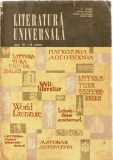 LITERATURA UNIVERSALA. MANUAL PENTRU ANII III - IV UMAN de N.I. BARBU