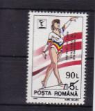 Romania 1992 - C.M. GIMNASTICA PARIS (supratipar), timbru nestampilat, R4