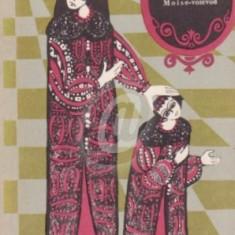 Zamfira, fiica lui Moise-voievod (1526-1580) - Biografie