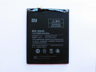 Acumulator Xiaomi Mi Max cod BM49 amperaj 4850mah produs nou original foto