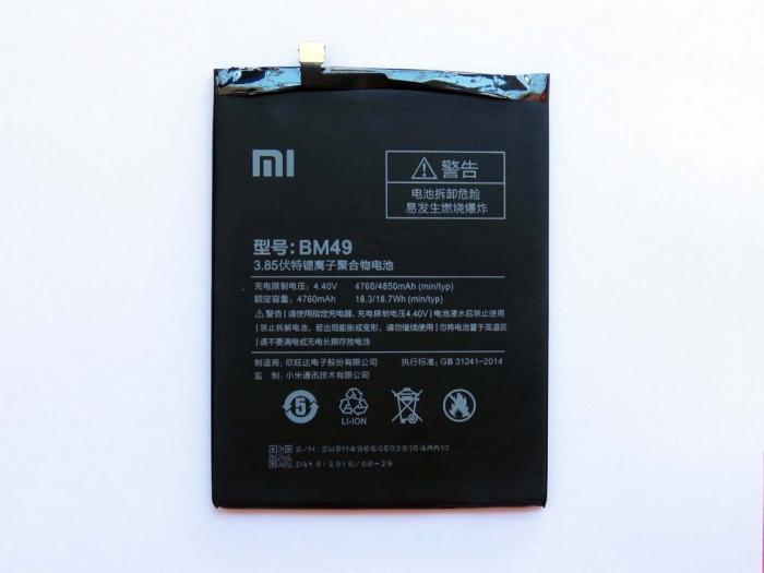 Acumulator Xiaomi Mi Max cod BM49 amperaj 4850mah produs nou original