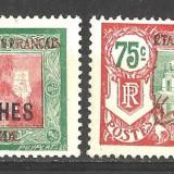 SERIE COLONII FRANTA / INDIA--SUPRATIPAR---1927 MNH, Nestampilat