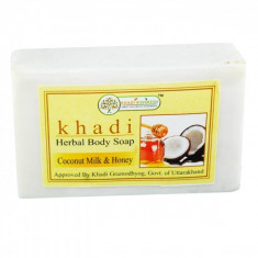 Sapun natural cu lapte de nuca de cocos India