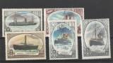 Istoria navigatiei polare ,spargatoare de ghiata ruse 1976,URSS., Nestampilat