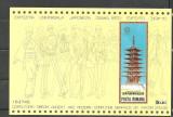 Romania 1970 - ARHITECTURA TRADITIONALA JAPONEZA, colita cu eroare, MNH, F114