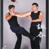 Cursuri de Autoaparare in Grup / Privat - Kung Fu