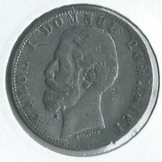 177- Fals Epoca 5 Lei 1881 - Moneda Romania