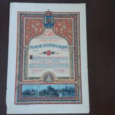 Obligatiune Romania, Bon pentru inzestrarea armatei 500 lei, 1945, 4%