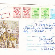 Bnk ip Lot 5 intreguri postale 1972 - circulate - Pictura, Dupa 1950