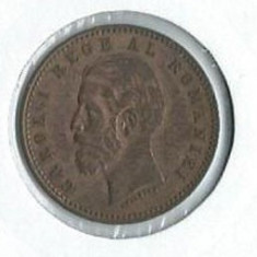 186- 2 Bani 1900 - Moneda Romania