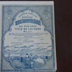 Obligatiune Romania, Renta improprietaririi 5000 lei, 1922, 5%