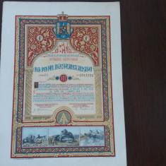 Obligatiune Romania, Bon pentru inzestrarea armatei 100 lei, 1945, 4%