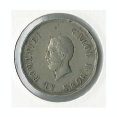 290- Medalie Virtutea Militara - Medalii Romania, An: 1904