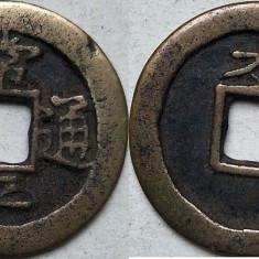Moneda veche Korea - 1, Asia, An: 1900, Bronz