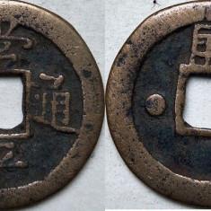 Moneda veche Korea - 3, Asia, An: 1900, Bronz