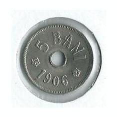 225- 5 Bani 1906 - Moneda Romania