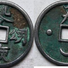 Moneda veche China - 3, Asia, An: 1900, Bronz