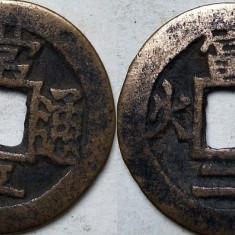 Moneda veche Korea - 28, Asia, An: 1900, Bronz