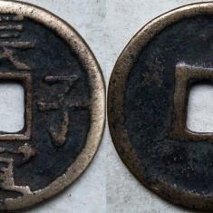 Moneda veche China - 12, Asia, An: 1900, Bronz