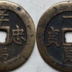Moneda veche Korea - 30, Asia, An: 1900, Bronz