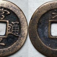 Moneda veche Korea - 8, Asia, An: 1900, Bronz